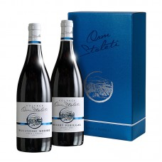 Set červená vína Kolekce Osm Století á 2 láhve  Víno z kobylí - Pravda o lidech a zemi