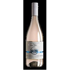 Rulandské modré rosé  Víno z Kobylí - Pravda o lidech a zemi